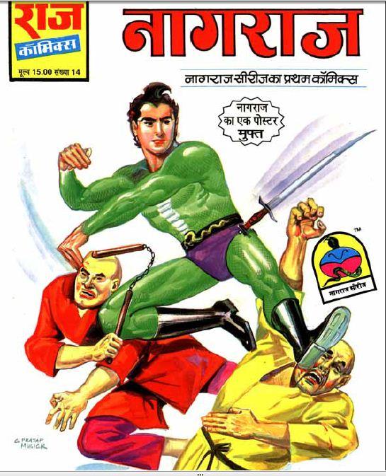 Raj Comics - JungleKey in Image