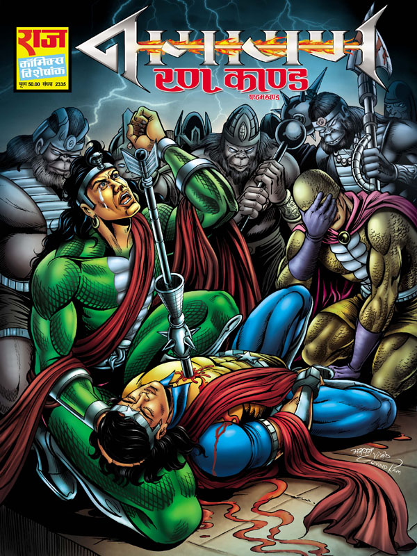 Downcomix com:Hindi Comics,Raj Comics,Manoj Comics,English