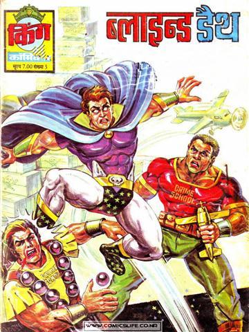 KING COMICS | Downcomix com:Hindi Comics,Raj Comics,Manoj Comics