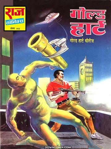 RAJ COMICS MISC | Downcomix com:Hindi Comics,Raj Comics,Manoj Comics