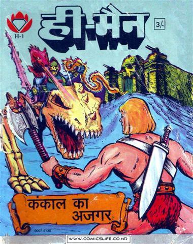 Downcomix com:Hindi Comics,Raj Comics,Manoj Comics,English